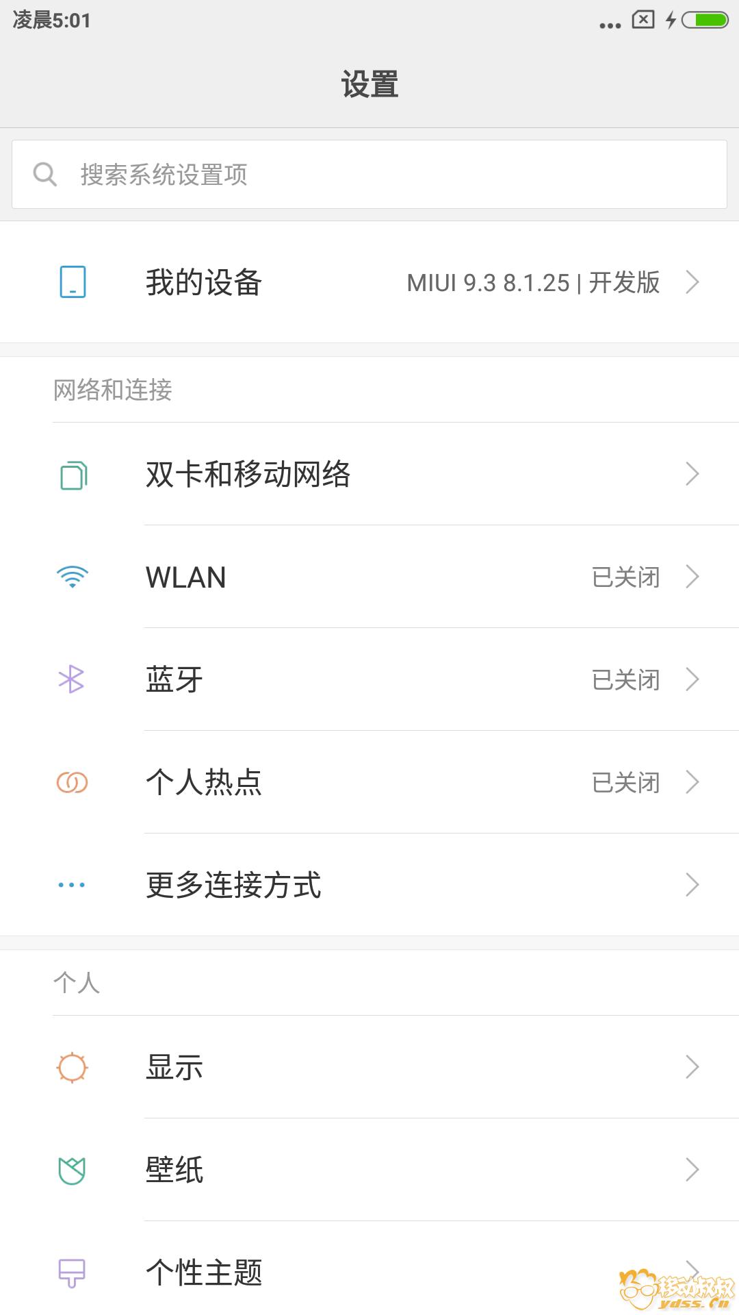 Screenshot_2018-01-30-05-01-14-851_com.android.settings.png