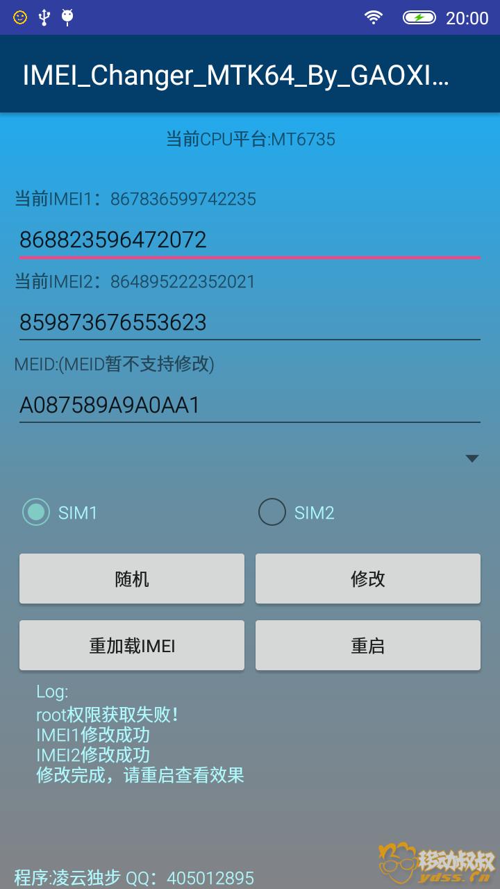 1.0测试版