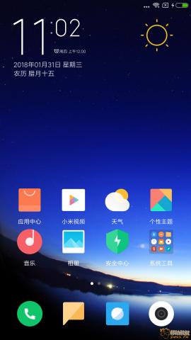 Screenshot_2018-01-31-11-02-58-053_com.miui.home.png
