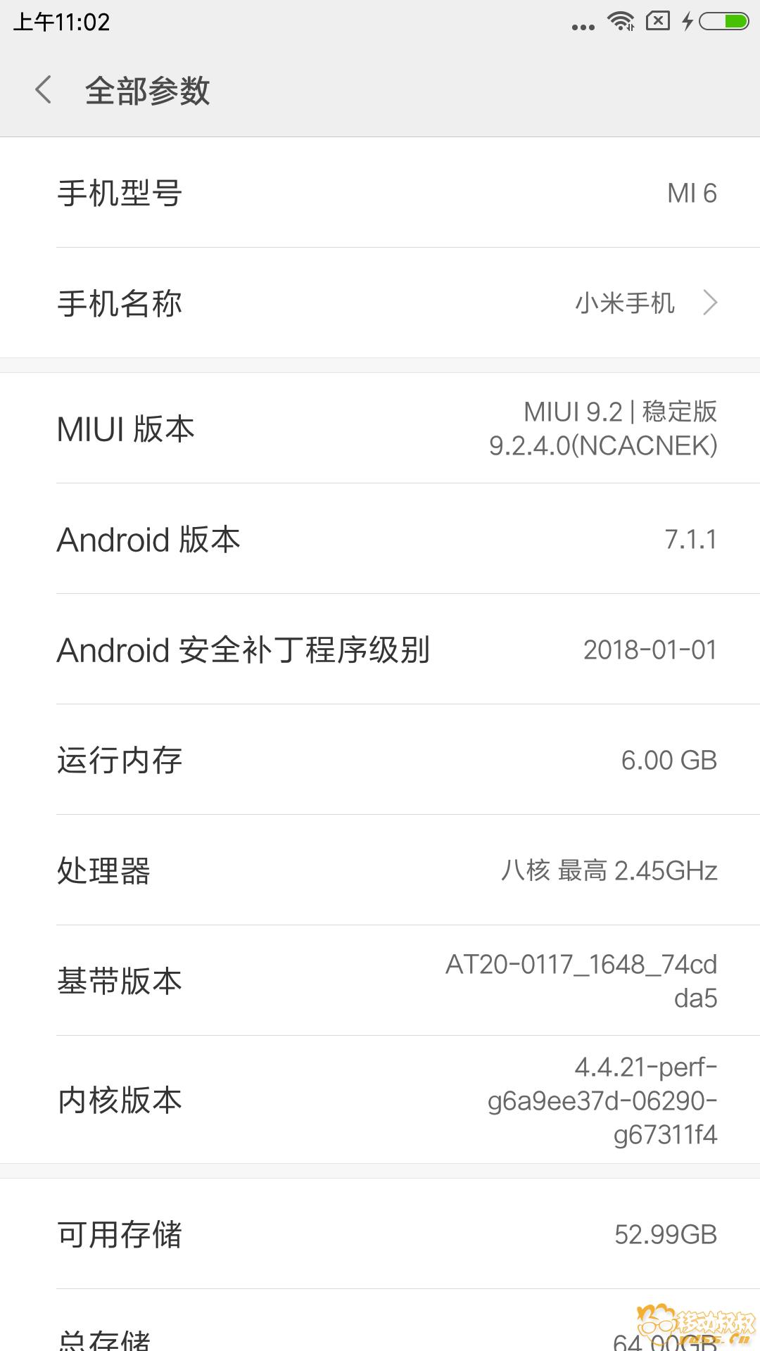 Screenshot_2018-01-31-11-02-53-162_com.android.settings.png