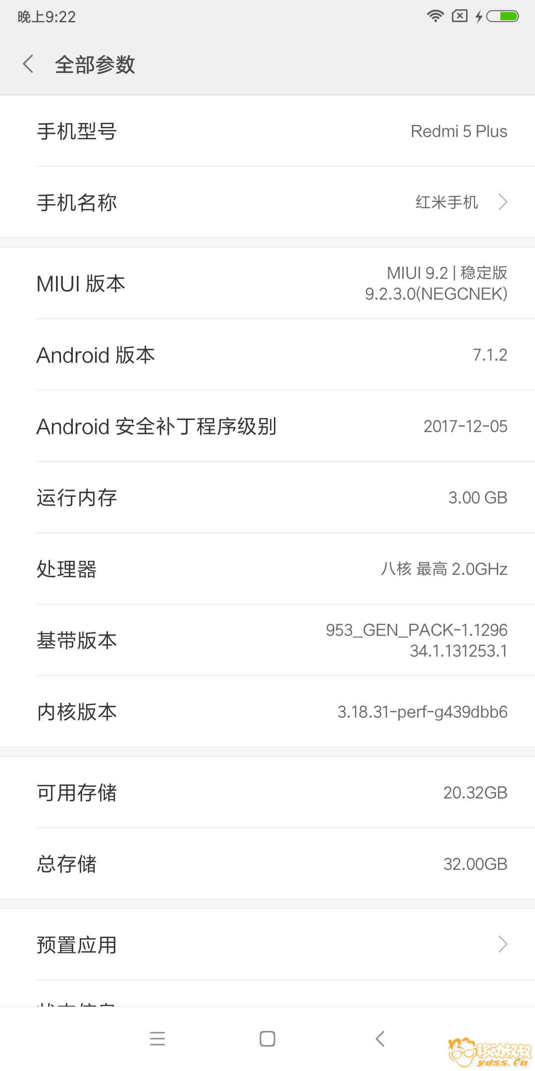 Screenshot_2018-01-31-21-22-44-828_com.android.settings.png