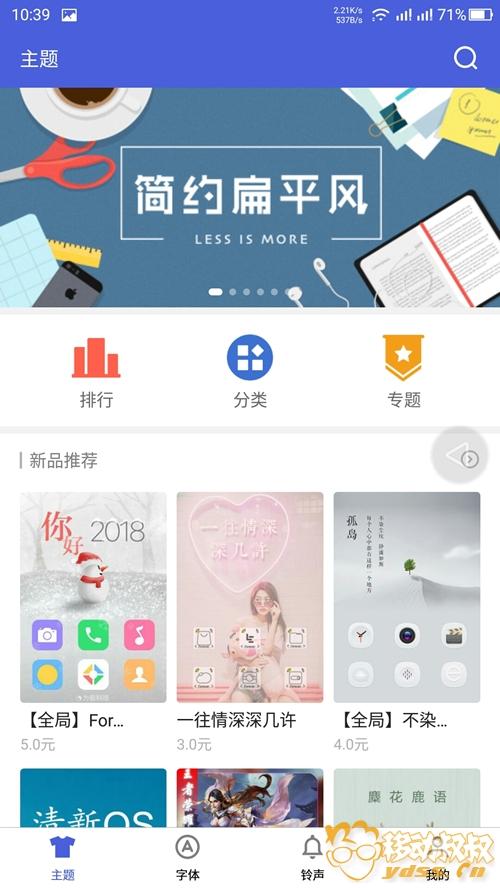 Screenshot_2018-02-01-10-39-21.jpg