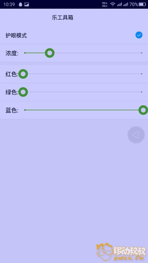 Screenshot_2018-02-01-10-39-47.jpg