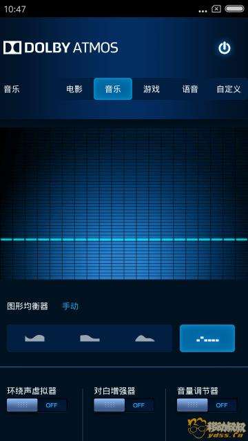 Screenshot_2018-02-01-10-47-22-837_com.atmos.daxappUI.png
