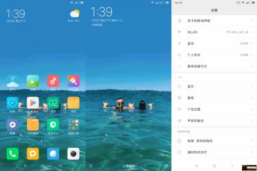 Screenshot_2018-02-02-13-39-47-984_com.miui.png