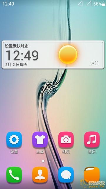 Screenshot_2018-02-02-12-49-37.jpg