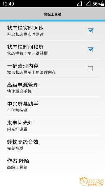 Screenshot_2018-02-02-12-49-59.jpg