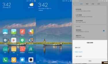 Screenshot_2018-02-02-15-42-28-600_com.miui.png