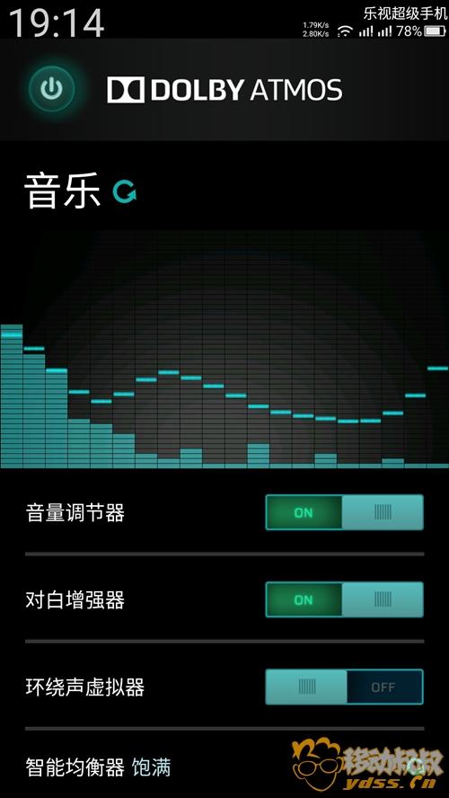 Screenshot_20180202-191421.jpg