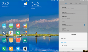 Screenshot_2018-02-02-15-42-28-600_com.miui.png