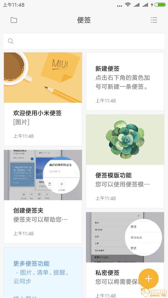 Screenshot_2018-01-31-11-48-11-913_com.miui.notes.png