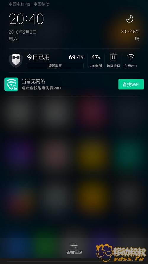 Screenshot_2018-02-03-20-40-08.jpg