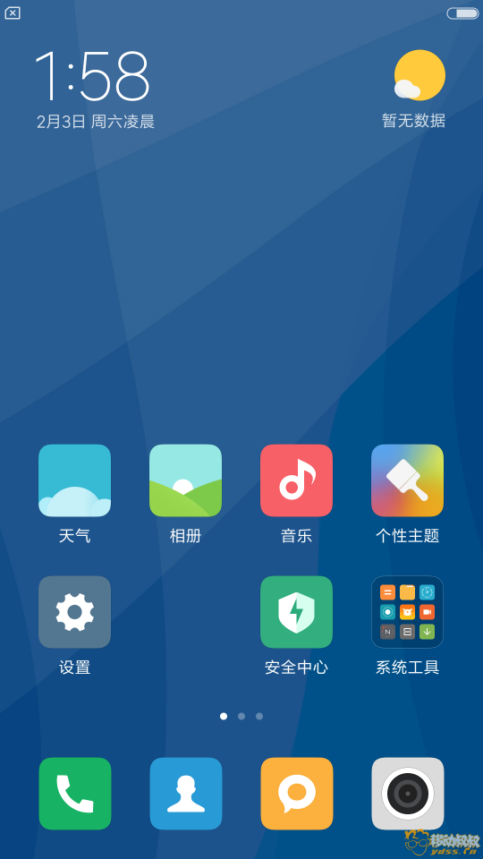 Screenshot_2018-02-03-01-58-08-414_com.miui.home.png