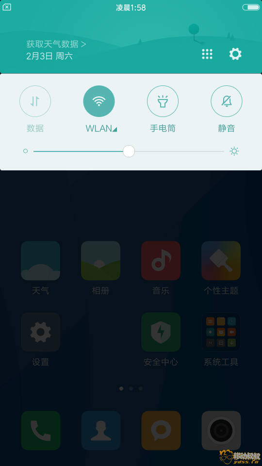 Screenshot_2018-02-03-01-58-18-878_com.miui.home.png