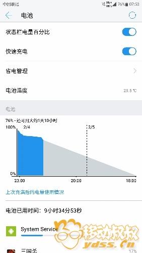 Screenshot_20180204-075043.jpg