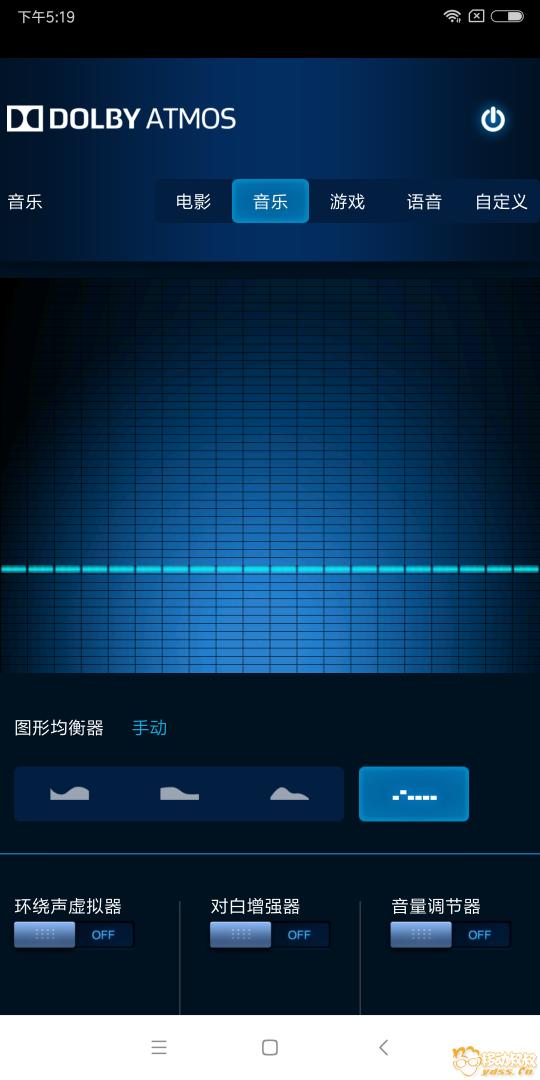 Screenshot_2018-02-03-17-19-25-964_com.atmos.daxappUI.png