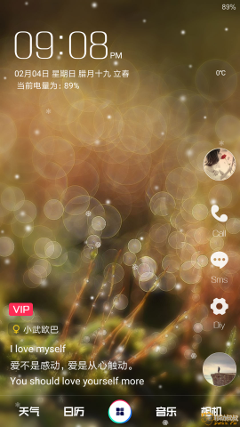 Screenshot_2018-02-04-21-08-59-734_lockscreen.png