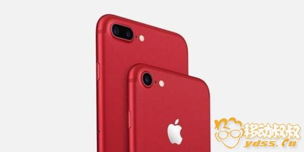 """這次買蘋果""""新""""手機終于不腎疼了!最便宜iPhone官方上架"""