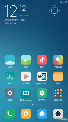 Screenshot_2018-02-05-12-12-14-705_com.miui.home.png