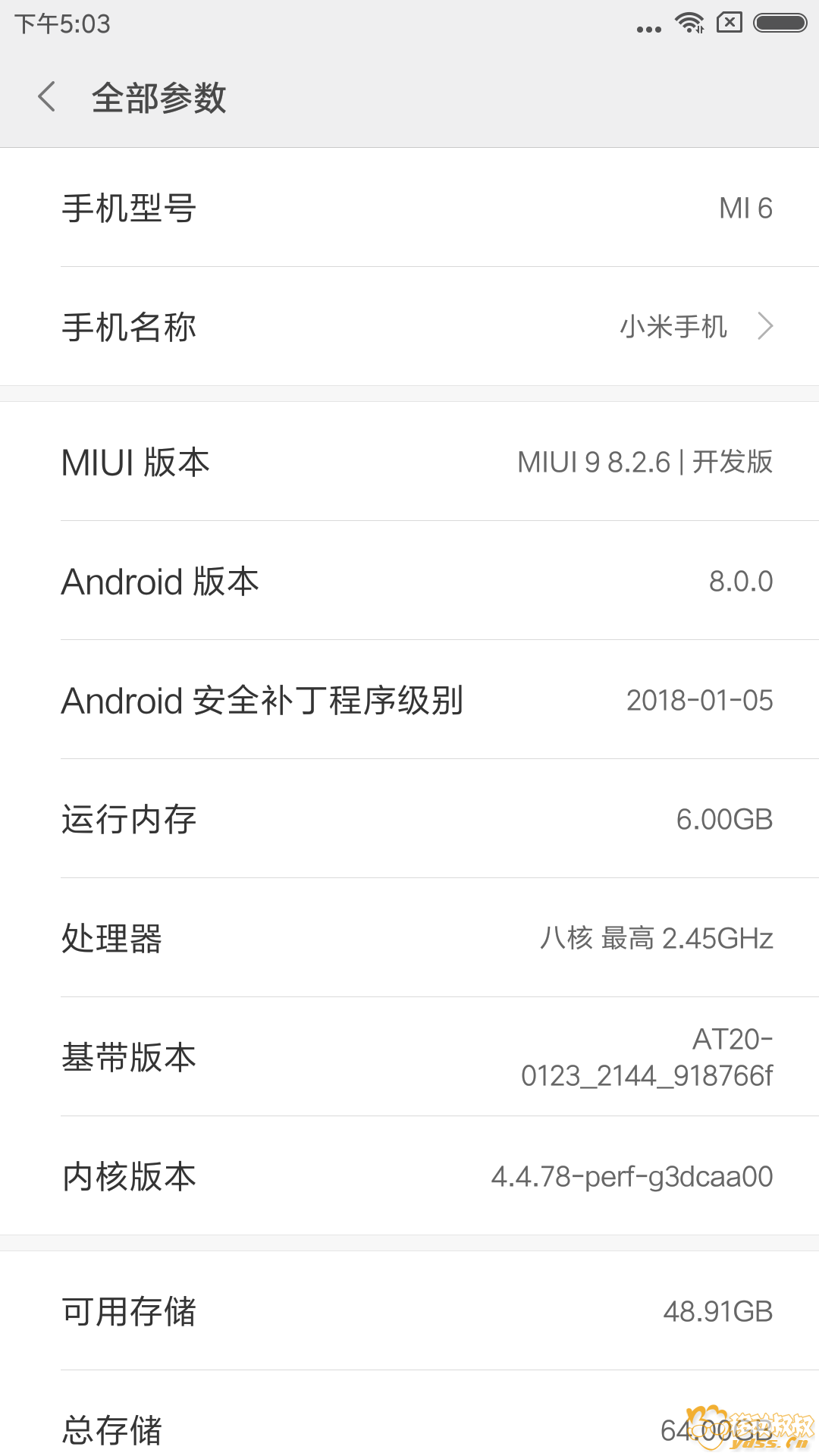 Screenshot_2018-02-06-17-03-10-219_com.android.settings.png