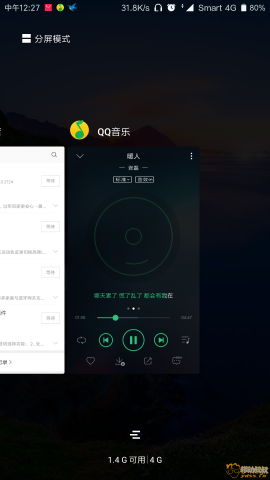 Screenshot_2018-02-07-12-27-34-751_com.android.systemui.png