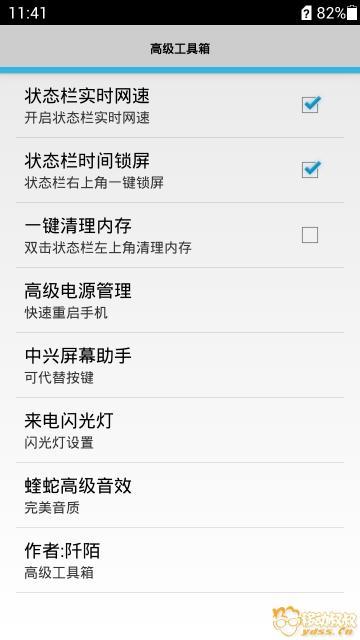 Screenshot_2018-02-08-11-41-47.jpg
