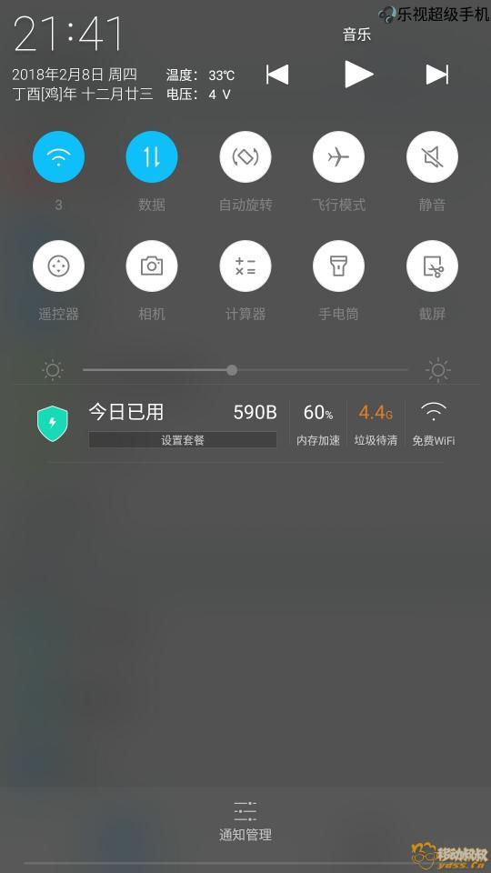 Screenshot_20180208-214139.jpg