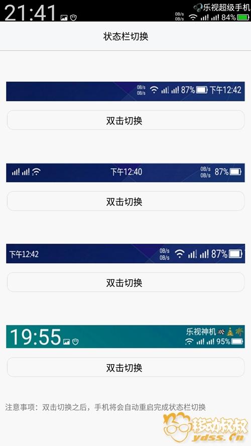 Screenshot_20180208-214129.jpg