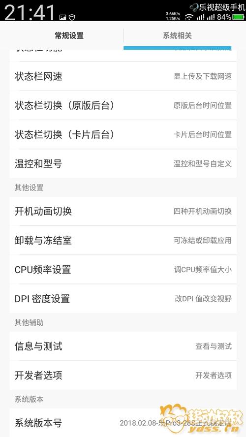 Screenshot_20180208-214123.jpg