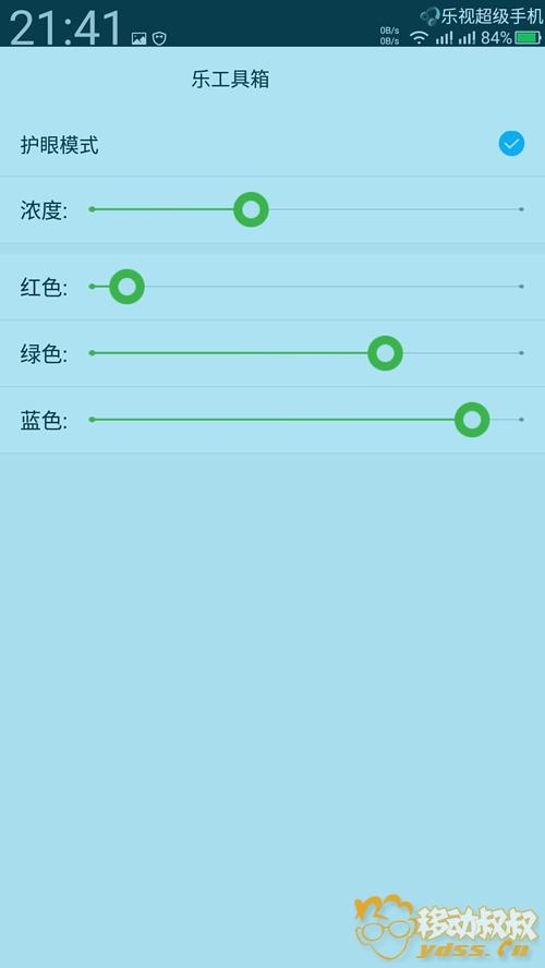 Screenshot_20180208-214201.jpg