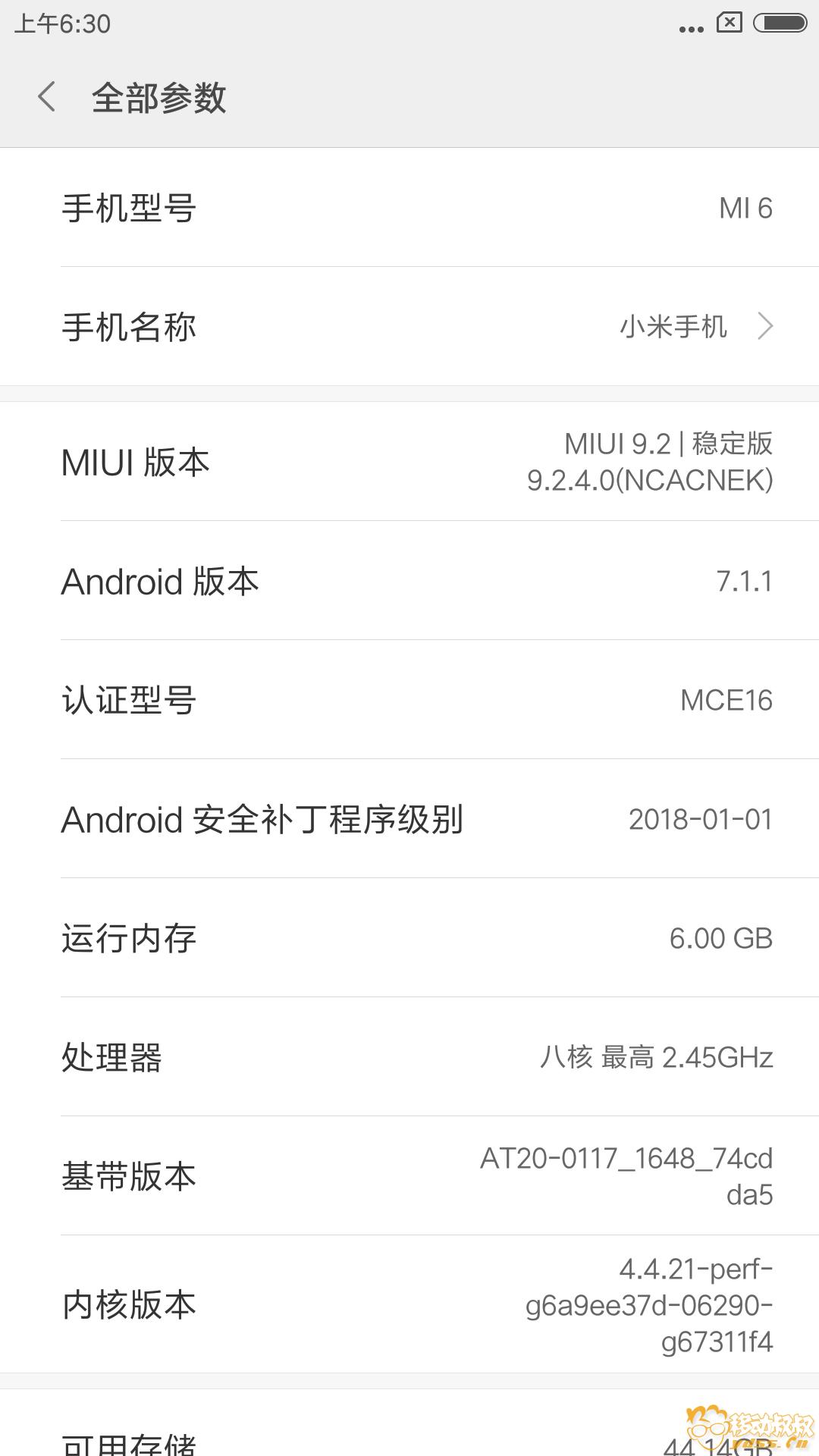 Screenshot_1970-07-28-06-30-09-642_com.android.settings.png