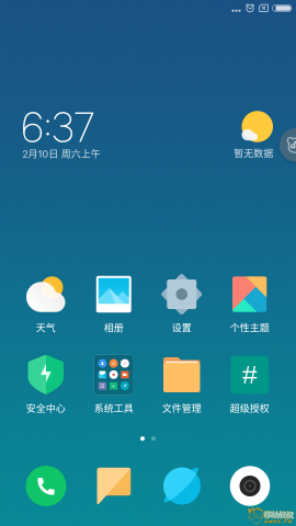 Screenshot_2018-02-10-06-37-21-667_com.miui.home.png