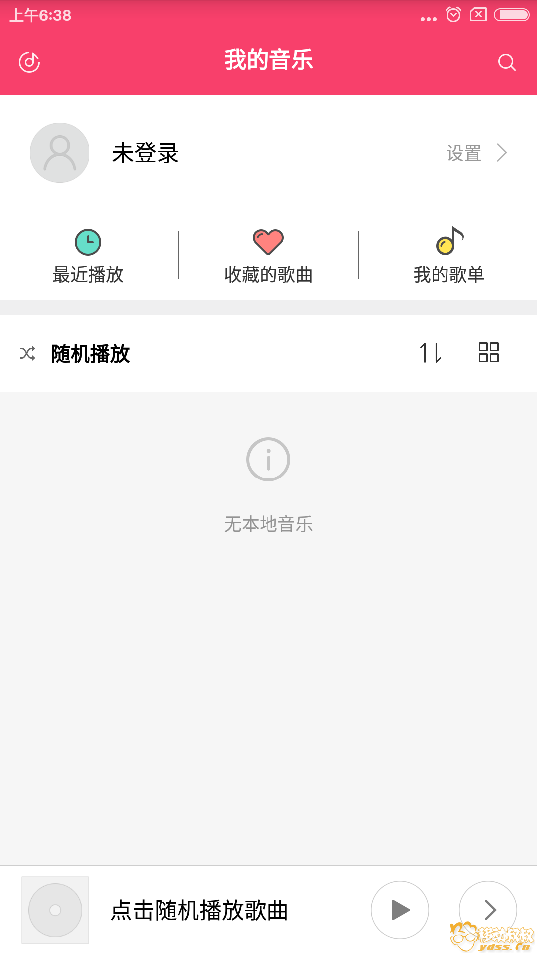 Screenshot_2018-02-10-06-38-11-126_com.miui.player.png