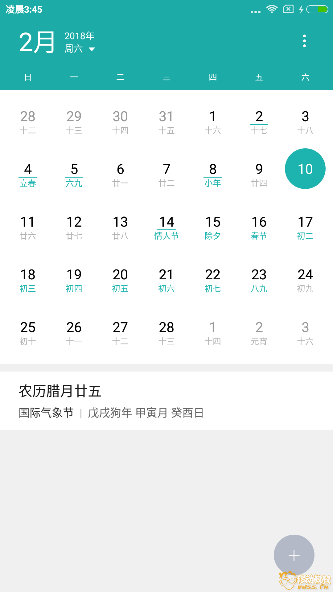Screenshot_2018-02-10-03-45-52-991_com.android.calendar.png