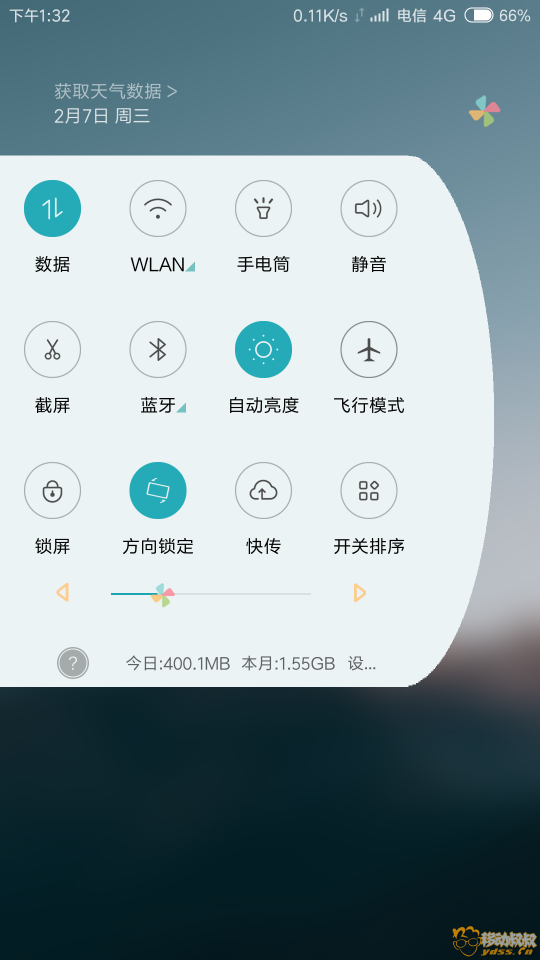 Screenshot_2018-02-07-13-32-09-820_com.miui.home.png