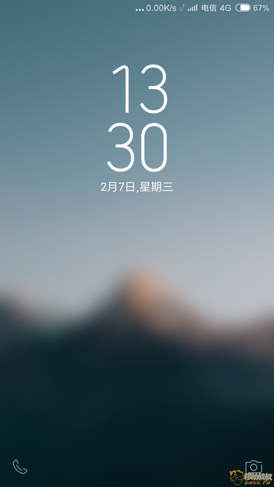 Screenshot_2018-02-07-13-30-39-525_lockscreen.png