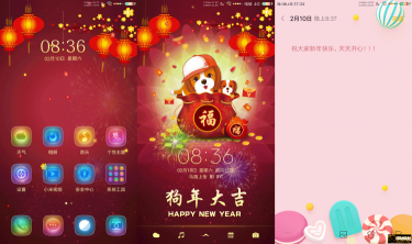 Screenshot_2018-02-10-20-36-31-592_com.miui.png