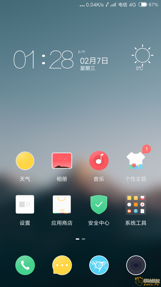 Screenshot_2018-02-07-13-28-43-108_com.miui.home.png