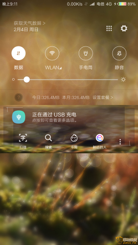 Screenshot_2018-02-04-21-11-45-371_com.miui.home.png