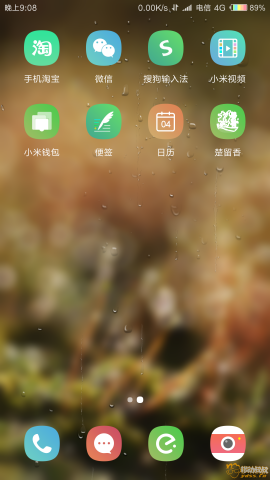 Screenshot_2018-02-04-21-08-53-396_com.miui.home.png