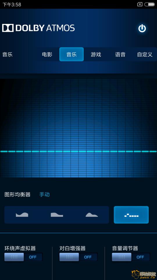Screenshot_2018-02-11-15-58-28-265_com.atmos.daxappUI.png