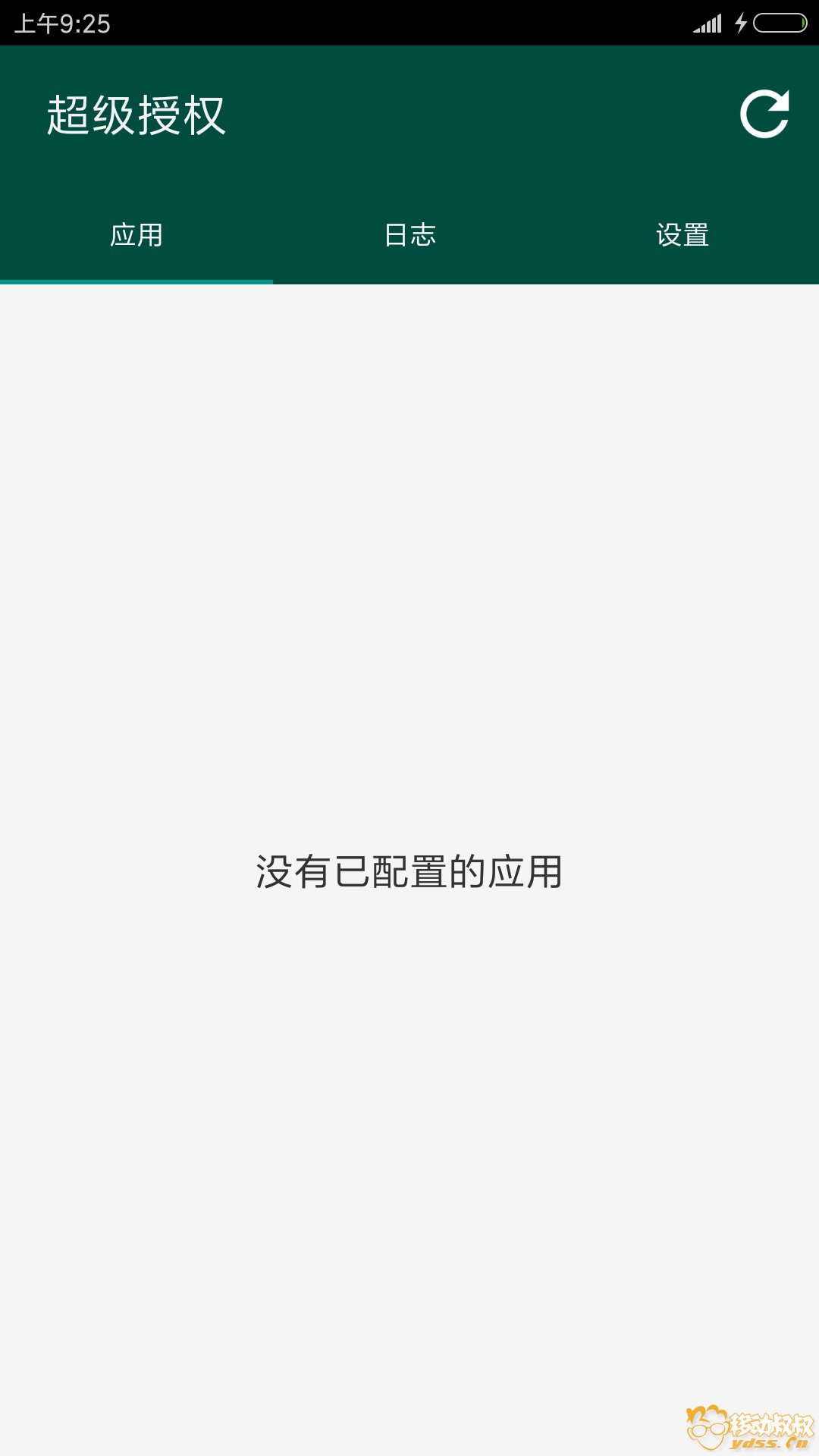 Screenshot_2018-02-12-09-25-24-260_eu.chianfire.supersu.png