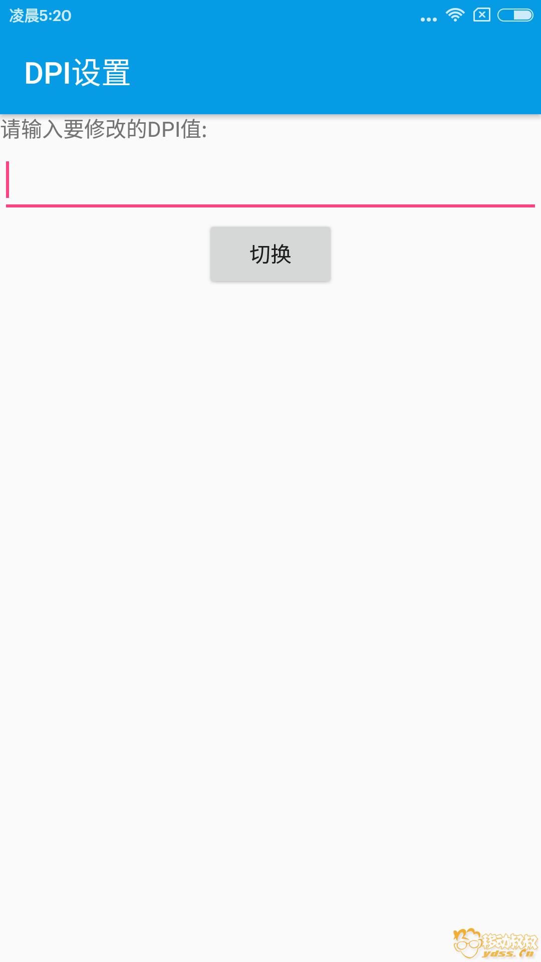 Screenshot_2018-02-12-05-20-22-095_com.example.dh.png