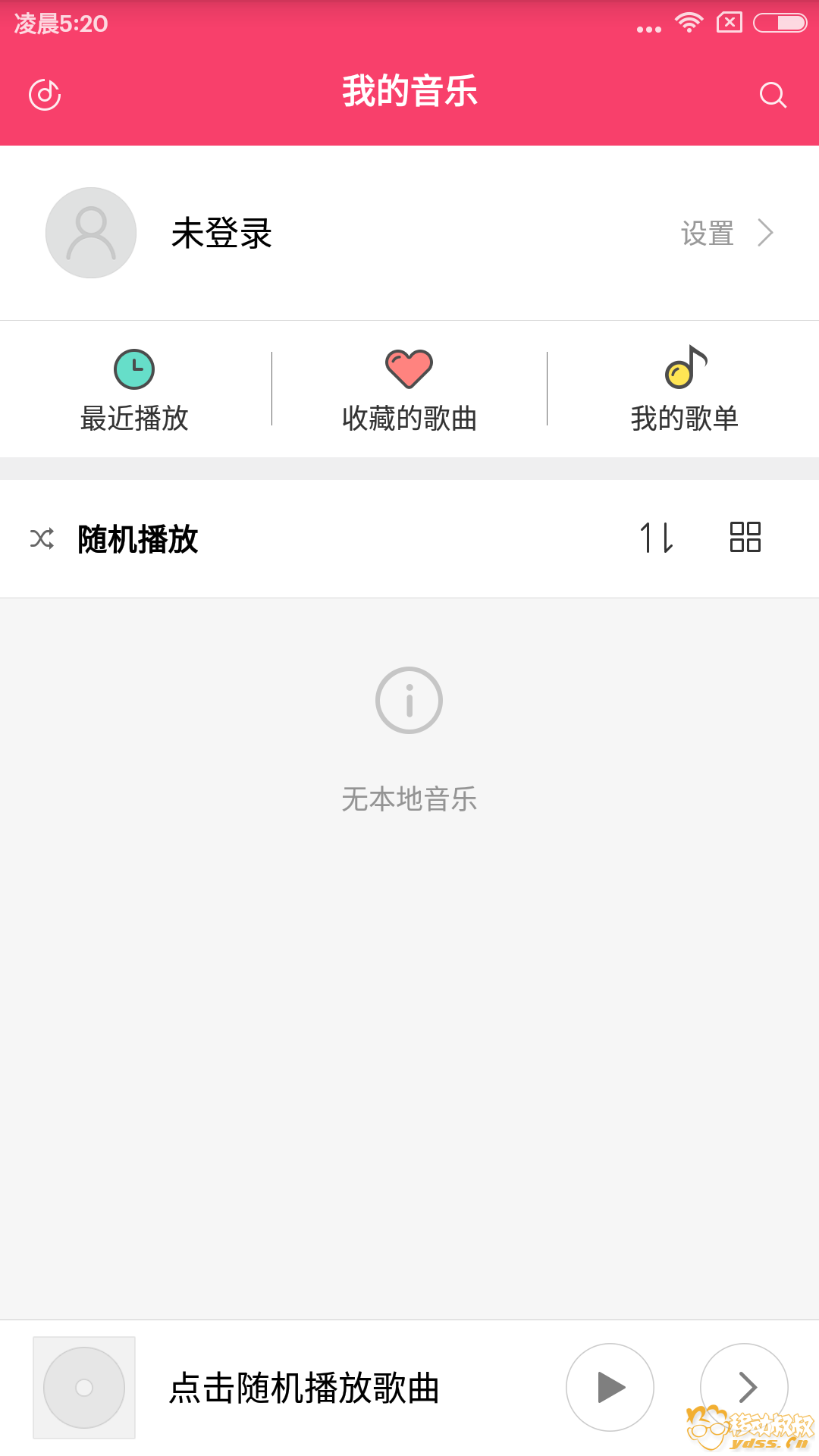 Screenshot_2018-02-12-05-20-31-810_com.miui.playe.png