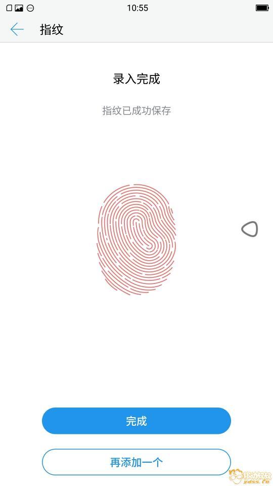 Screenshot_20170926-105529.jpg