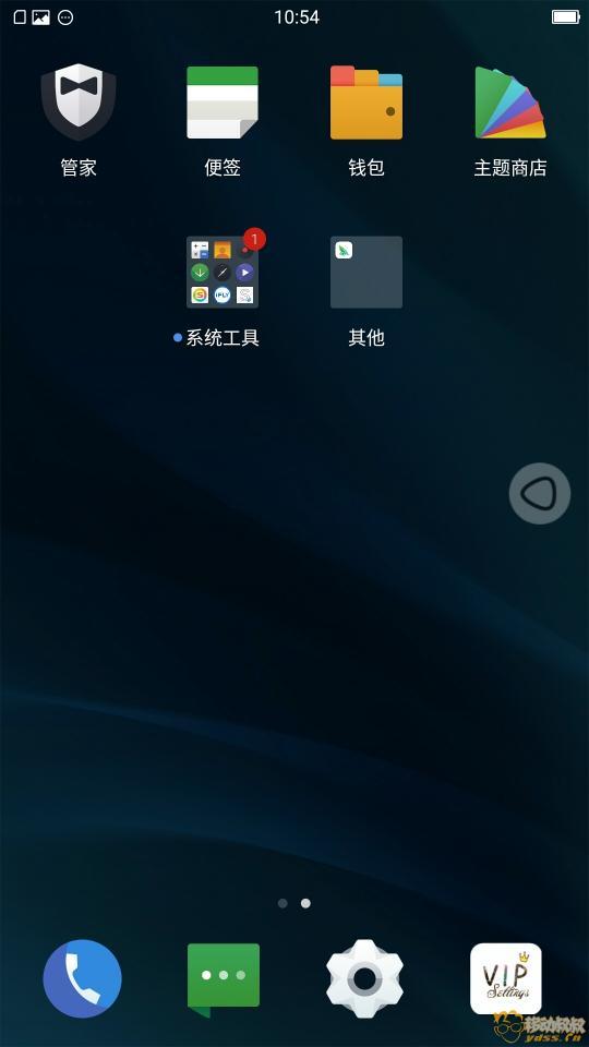Screenshot_20170926-105433.jpg
