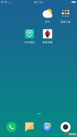 Screenshot_2017-12-29-19-40-41-553_com.miui.home.png