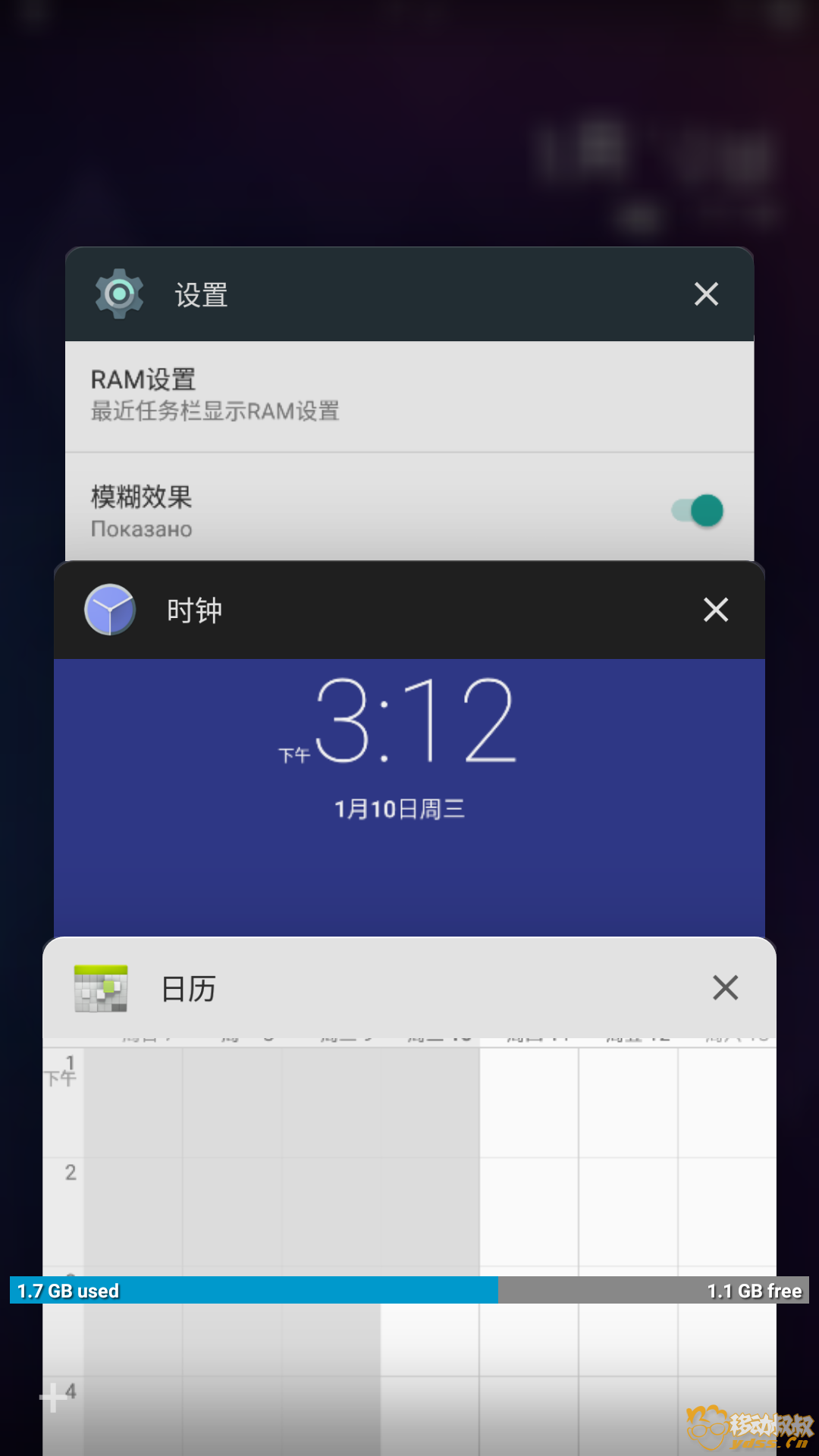 Screenshot_20180110-151227.png