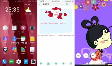 Screenshot_20180214-233541.png