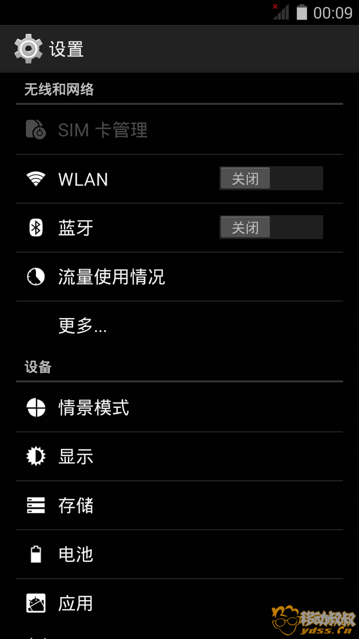 Screenshot_2013-01-01-00-09-03.png